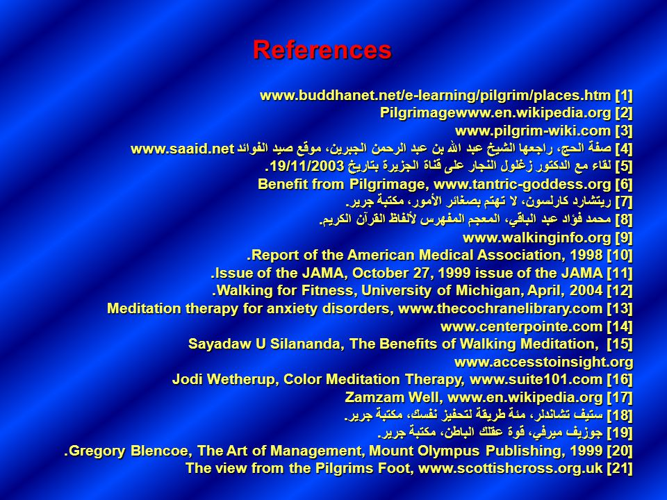 References [1] www.buddhanet.net/e-learning/pilgrim/places.htm